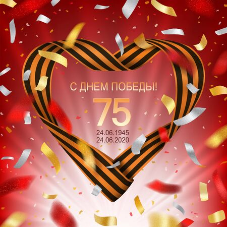 9 May Victory Day flyer with ribbon and confetti. Russian holiday of 75 year of great Victory card.