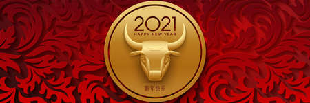 Happy new year vector. Chinese Zodiac Sign 2021 Year of bull horizontal banner.