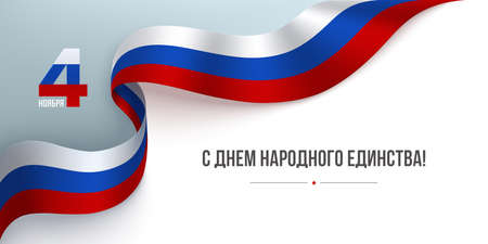 Russian National Unity day concept 向量圖像