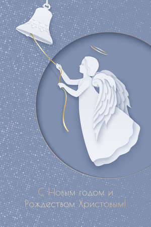 Merry Cristmas paper cut style vertical card with angel Vettoriali