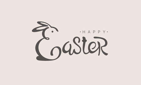 Happy Easter inscription with Easter Rabbit shape