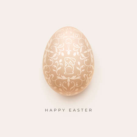 Happy Easter greeting card with decorative egg Vettoriali