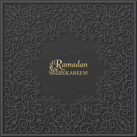 Ramadan kareem pattern on black