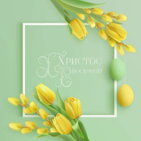 Easter photorealistic background with yellow tulips and willow branches and Easter eggs hanging on it. Congratulation text Christ is Risen in Russian language. Vector illustration.