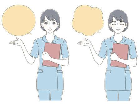 Illustrated facial expression set of a woman wearing a hand-drawn style uniform Illusztráció