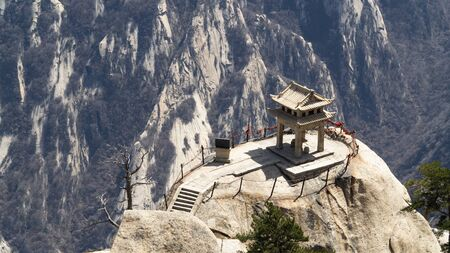 The Chess pavilion located on the top of the Huashan Mountain, famous Huashan national park, China Stok Fotoğraf