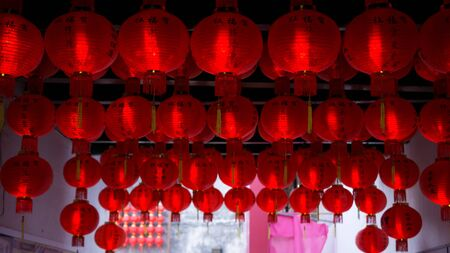 Chinesse red lanterns hanging in one of traditional temples, Malaysia