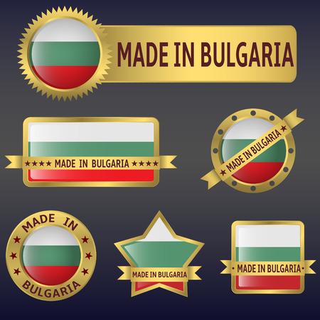 bulgaria: made in Bulgaria Illustration