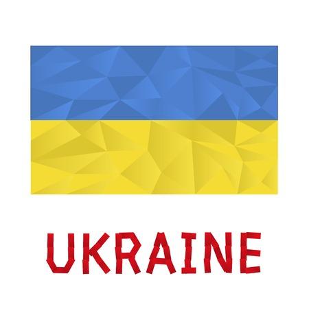 kyiv: Ukraine flag