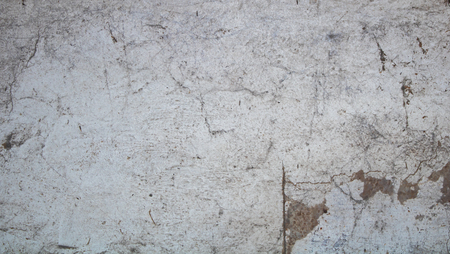 Village. Rural. The texture of the wall of the old barn of clay. Stock Photo