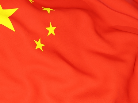 Flag of china Stock Photo - 18618289