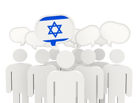 israel people: People with flag of israel isolated on white Stock Photo