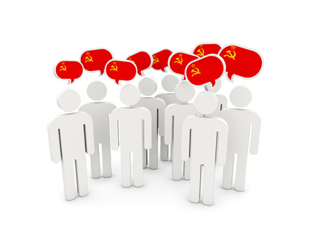 ussr: People with flag of ussr isolated on white. 3D illustration Stock Photo