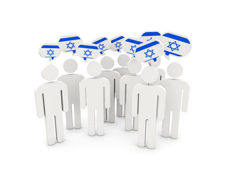 israel people: People with flag of israel isolated on white. 3D illustration Stock Photo