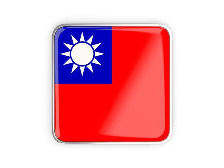 metallic border: Flag of republic of china, square icon with metallic border. 3D illustration