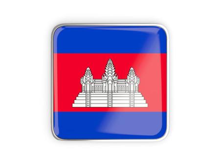 metal button: Flag of cambodia, square icon with metallic border. 3D illustration