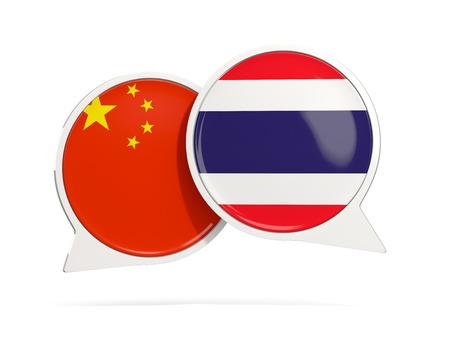 Chat bubbles of China and Thailand isolated on white. 3D illustration