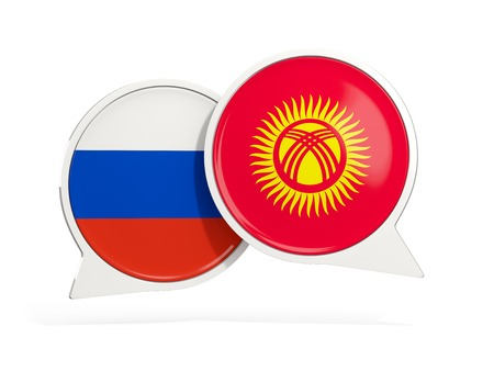 Flags of Russia and kyrgyzstan inside chat bubbles isolated on white. 3D illustration