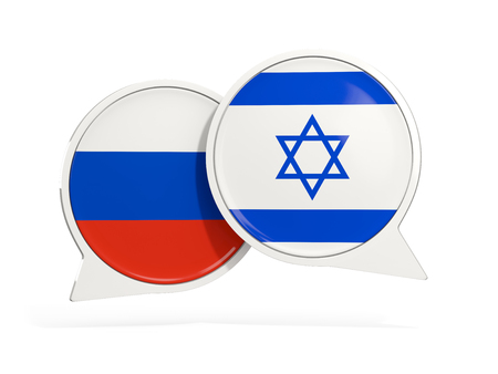 Flags of Russia and israel inside chat bubbles isolated on white. 3D illustration Stock Photo