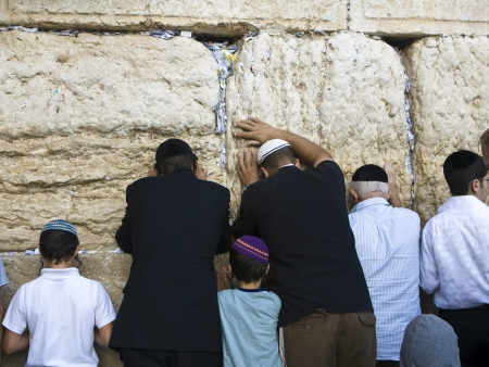 mishnah: Prayer of Jews at Western Wall. Jerusalem Israel