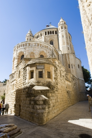 Old city of Jerusalem Stock Photo - 15578956