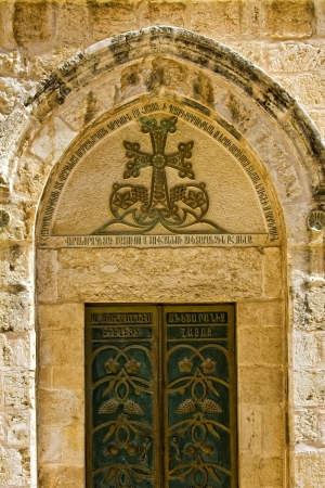 sepulchre: Old city of Jerusalem
