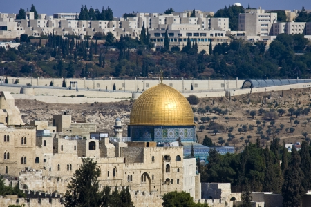 Gold cupola of the mosque of Omar on The Temple mountain in Jerusalem  photo