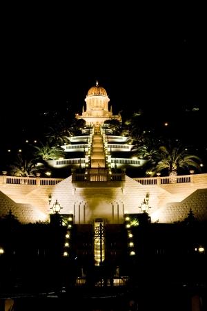 bahai: The Bahai temple Stock Photo
