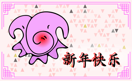 Chinese New Year childlike background. Happy New Year 2019 for the children. Pig in donghua, manga style. Greeting card with pig and many herringbone with neo anime geometric pink vector illustration.