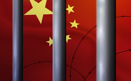 Background prison, jail in Peoples Republic Of China. Oppressive, repressive penal system of detention, imprisonment behind metal bars. Cell modern iron. Illustration