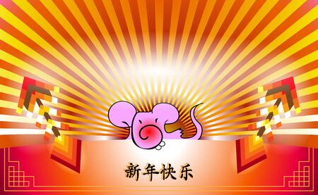 Pink Background 2020. Translation: happy new year. Chinese Zodiac muzzle mouse in donghua, manga style. Greeting card and little rat anime style. Fireworks rockets with cuneiform. Vector illustration.