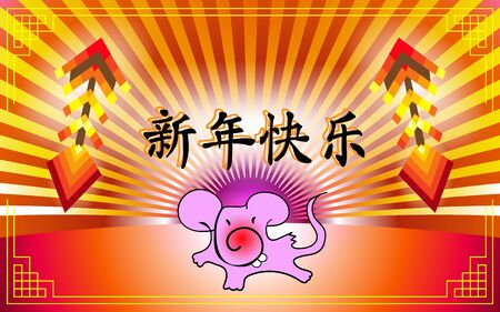 Background 2020 from fireworks rockets with cuneiform and pink Chinese Zodiac mouse in donghua, manga style. Translation- happy new year. Greeting card with little rat anime style. Vector illustration.