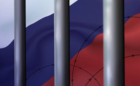 Background prison, jail in Russian Federation, tricolour. Oppressive and repressive penal system of detention, imprisonment behind metal bars. Cell detention centre. Illustration vector flag russia.