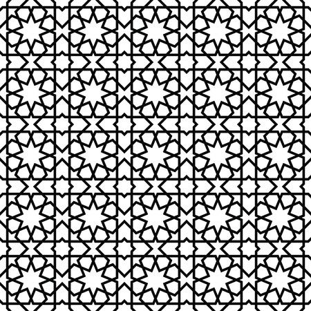 Moroccan style mosaic ornament. Seamless mosaic tile pattern Иллюстрация