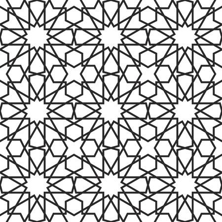islamic pattern: Moroccan stars seamless pattern. Traditional islamic ornament Illustration
