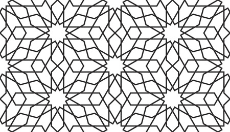 stars marocaines seamless pattern. ornement traditionnel islamic