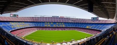 The famous stadium of FC Barcelona Camp Nou. Barcelona, June 2014