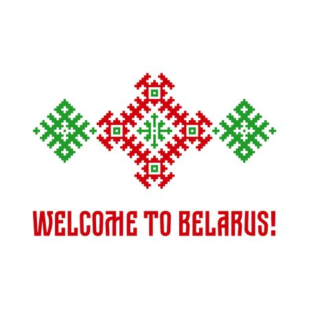Banner welcome to Belarus with a traditional Belarusian ornament