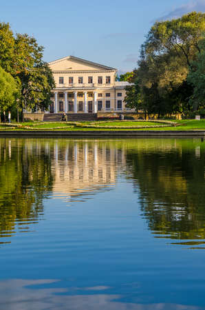 September, 2013, Saint-Petersburg, Russia: View through the pond to the Yusupov Palace. Yusupov Garden and the Palace of Prince Yusupov Editorial