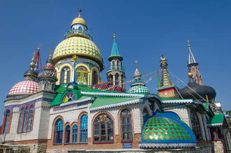 Kazan, Russia, August 2020: Temple of all religions in Kazan 新聞圖片