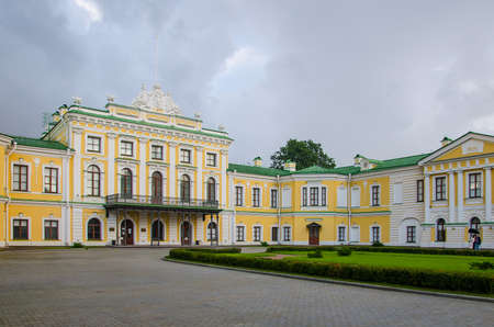 The main attraction of Tver: the Imperial Travel Palace.