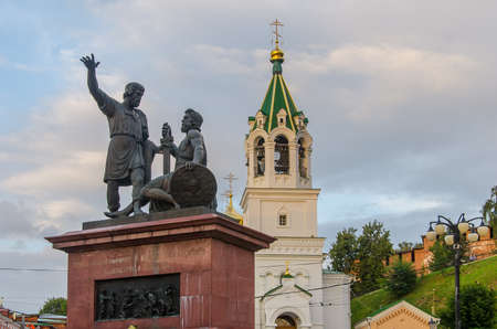 Nizhny Novgorod, Russia - August, 2020: Monument to Minin and Pozharsky in Nizhny Novgorod