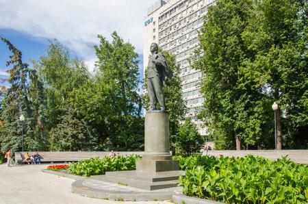 Kazan, Republic of Tatarstan, Russia, August 2020 - Monument to Vladimir Lenin (Ulyanov) near the building of Kazan Financial University