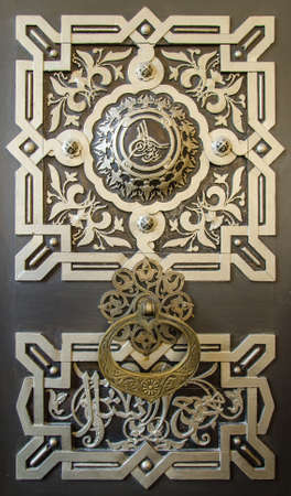 fragment of a door in oriental style with ornament and Arabic script 免版税图像