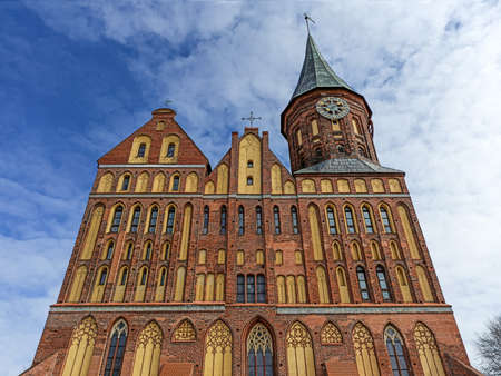 Gothic Cathedral and Kant's tomb in Kaliningrad