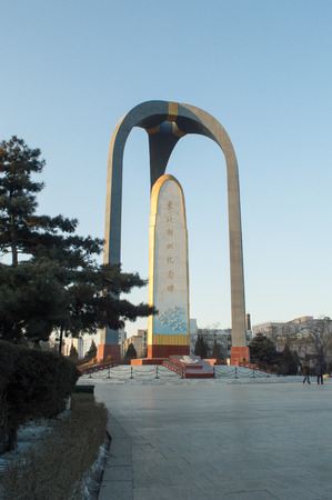liberation: Northeast Liberation Monument