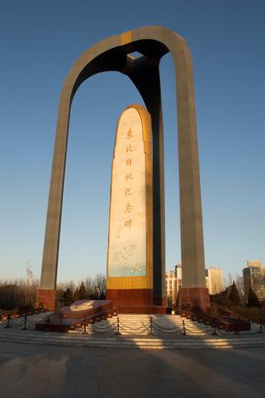 liberation: Northeast Liberation Monument