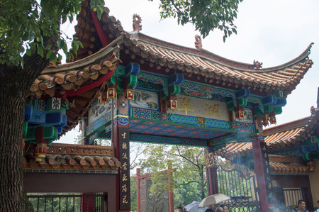 kunming: Close up of architecture at the park in Kunming