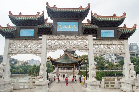 storied: Guiyang Jiaxiu storied building Editorial