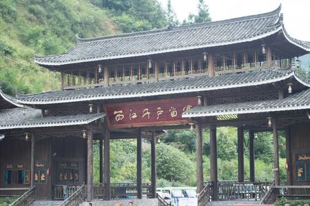 miao: Xijiang Miao Village